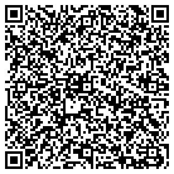 QR-код с контактной информацией организации В КАМЫШАХ