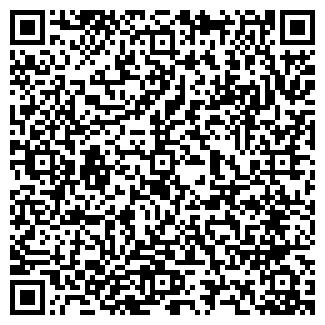 QR-код с контактной информацией организации ДАРЬЯ КАФЕ