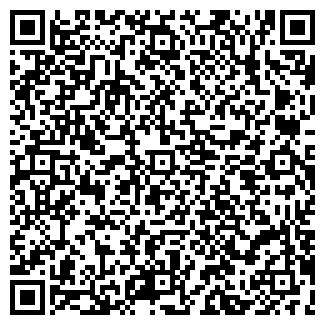 QR-код с контактной информацией организации ЛАНЧ СЕРВИС