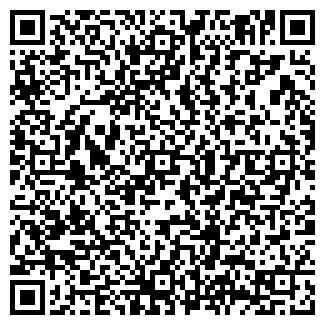 QR-код с контактной информацией организации ПРЕСС-КАФЕ