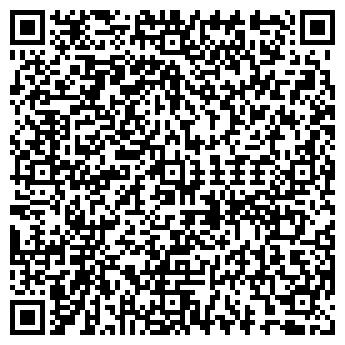 QR-код с контактной информацией организации У ФИЛИППЫЧА