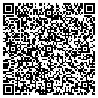 QR-код с контактной информацией организации УХО