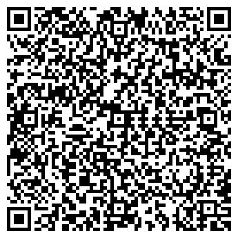 QR-код с контактной информацией организации ХАДЖИ НАСРЕДДИН