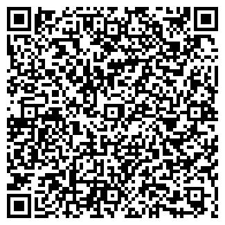 QR-код с контактной информацией организации 7 ВЕЧЕРОВ