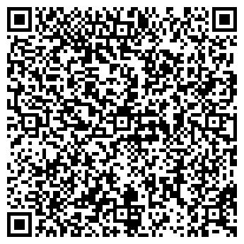 QR-код с контактной информацией организации TAKE FIVE АРТ-КАФЕ