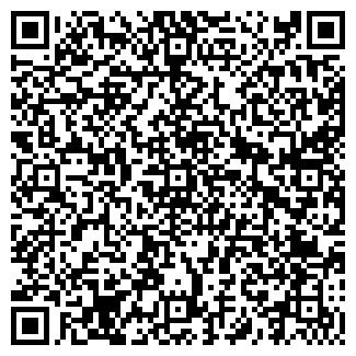 QR-код с контактной информацией организации ДИКСОН