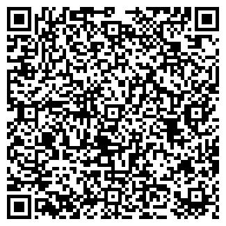 QR-код с контактной информацией организации ЕВРООБУВЬ