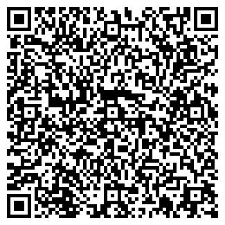 QR-код с контактной информацией организации ТВИНС