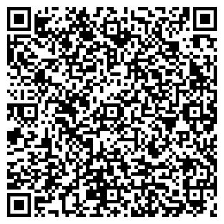 QR-код с контактной информацией организации ФАБРИКАНТ