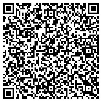 QR-код с контактной информацией организации O'SHADE