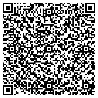 QR-код с контактной информацией организации RADICAL STREET