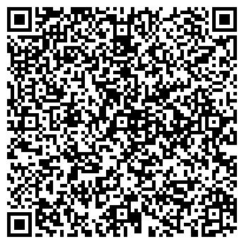 QR-код с контактной информацией организации VICINI БУТИК