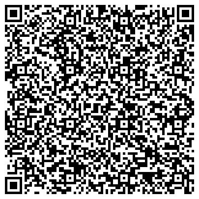 """QR-код с контактной информацией организации Фитнес-клуб """"WeGym Московский"""""""