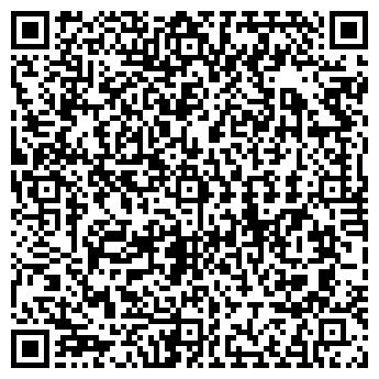 QR-код с контактной информацией организации ВСЕ ДЛЯ ОФИСА