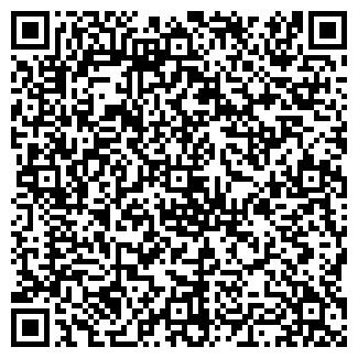 QR-код с контактной информацией организации НВ-НЕВА, ООО