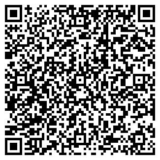 QR-код с контактной информацией организации АРТИКА