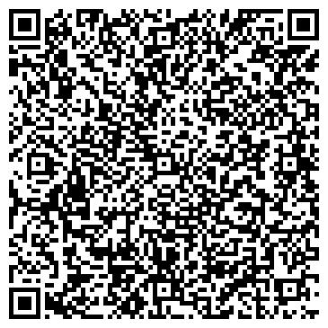 QR-код с контактной информацией организации ДИАЛОГ ИНФОРМАЦИОННЫЕ ТЕХНОЛОГИИ, ЗАО