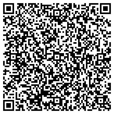 QR-код с контактной информацией организации ИНТЕЛЛЕКТ-СЕРВИС, ООО