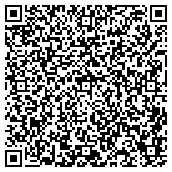 QR-код с контактной информацией организации КОСТА ФИРМА, ООО