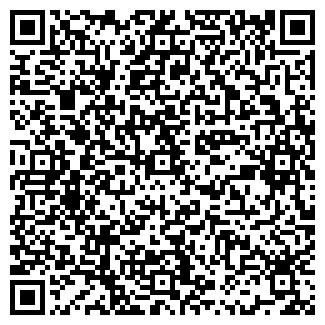 QR-код с контактной информацией организации ООО ЭВОЛЬВЕНТА