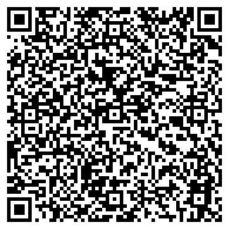 QR-код с контактной информацией организации СВЕСАЛ