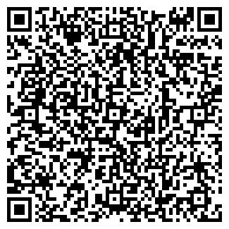 QR-код с контактной информацией организации ASV