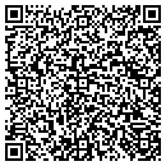QR-код с контактной информацией организации CEO BYTES