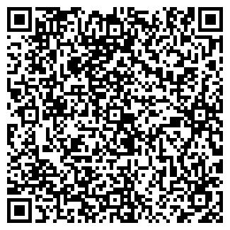 QR-код с контактной информацией организации БИРОН, ООО