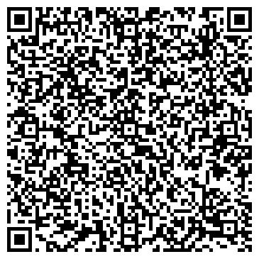 QR-код с контактной информацией организации САЛОН АУДИО-ВИДЕОТЕХНИКИ