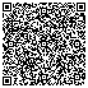 QR-код с контактной информацией организации ТЕЛЕКИНОТЕХНИКА, ООО