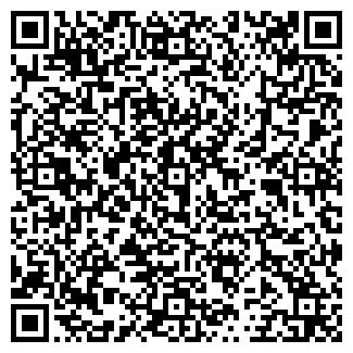 QR-код с контактной информацией организации ФРИСКА