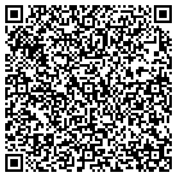 QR-код с контактной информацией организации GAMMA SOUND