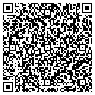 QR-код с контактной информацией организации АСГ