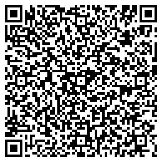 QR-код с контактной информацией организации ФАРШМАК