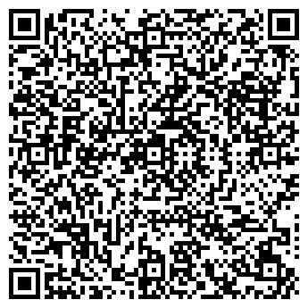 QR-код с контактной информацией организации ТРЕВИС И ВВК
