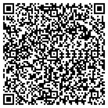 QR-код с контактной информацией организации БИК-ФОТО, ООО