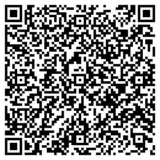 QR-код с контактной информацией организации ИНТЕРФОТО