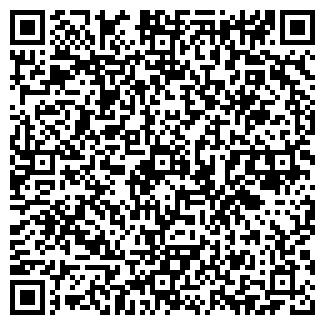 QR-код с контактной информацией организации БАШМАЧНИК
