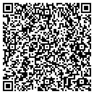 QR-код с контактной информацией организации АРТЕФАКТ