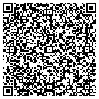 QR-код с контактной информацией организации БЮРОМЕБЕЛЬ, ООО