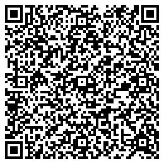 QR-код с контактной информацией организации ЕВРОЗАЛ