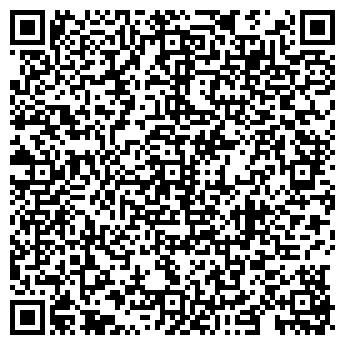 QR-код с контактной информацией организации НОВЫЙ УРОВЕНЬ
