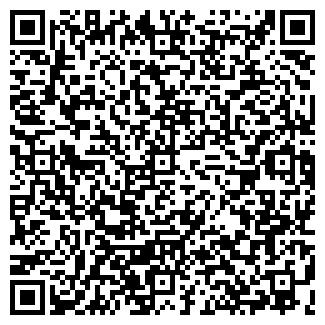 QR-код с контактной информацией организации СОЛИД-ХОЛЛ