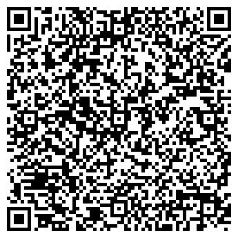 QR-код с контактной информацией организации 8 МАРТА ФАБРИКА МЕБЕЛИ