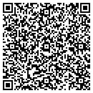 QR-код с контактной информацией организации KIRENA