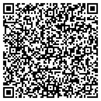 QR-код с контактной информацией организации OLD JAVA