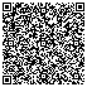 QR-код с контактной информацией организации АР ДЕКО САЛОН ШТОР