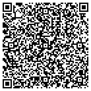 QR-код с контактной информацией организации МИРОВЫЕ КАРНИЗЫ ТПФ, ООО