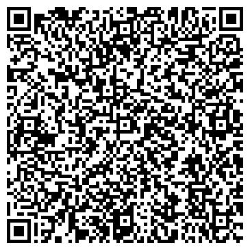 QR-код с контактной информацией организации 44 ОКНА ГАЛЕРЕЯ ПОРТЬЕР