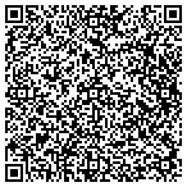 QR-код с контактной информацией организации ООО АМИГО-ДИЗАЙН